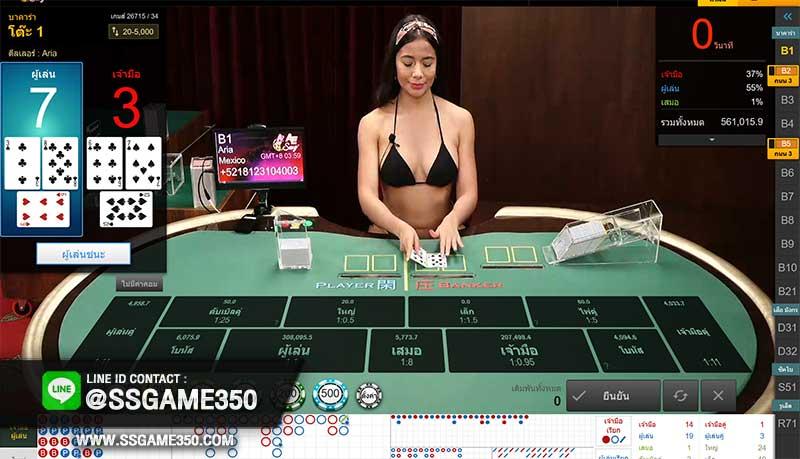 เซ็กซี่บาคาร่า Sexy Gaming